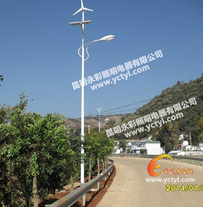 8米50W风机雷竞技竞猜雷竞技官网手机版3800元
